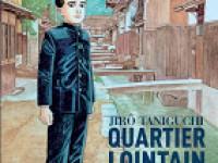 Quartier lointain – Intégrale / Jiro Taniguchi, (Adaptation de) Frédéric Boilet