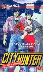 city-hunter-1-tsukasa-hojo