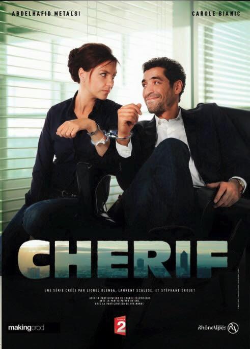 affiche de la saison 2 de Cherif
