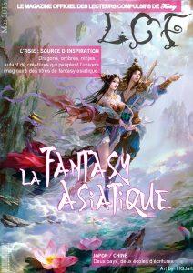 Magazine LCF sur la fantasy asiatique