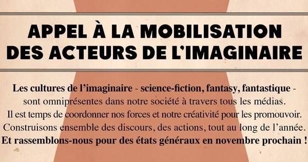 appel a la mobilisation des acteurs de l imaginaire