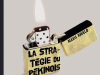La stratégie du pékinois / Alexis Ravelo