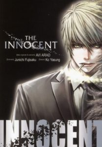 couverture du manga the innocent de ko yasung et junichi fujisaku