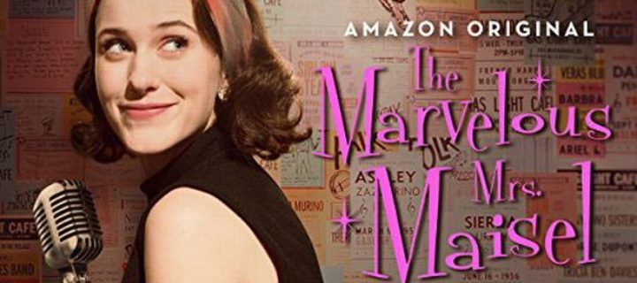 The Marvelous Mrs. Maisel | Saison 1