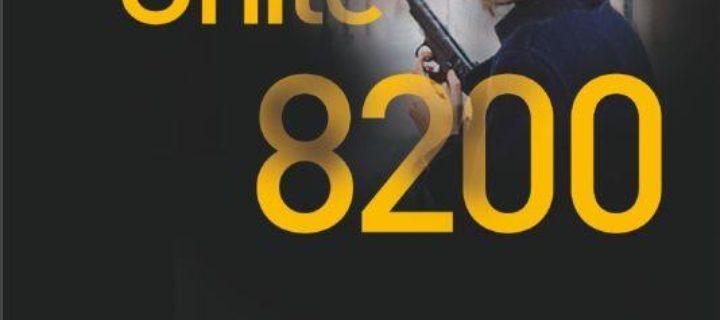 Unité 8200 / Dov Alfon