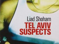 Tel Aviv suspects / Liad Shoham