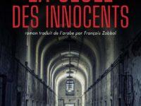 La geôle des innocents / Ensaf Haidar